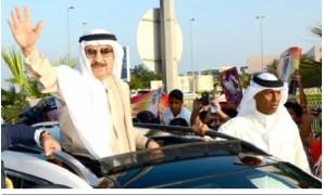 Bahrain in light of elderly Prime Minister: predestination doesn't solve the plight of tyranny