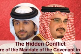 The Hidden Conflict: the Future of the Mandate of the Covenant in Bahrain