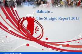Is it time for Iranian intervention in Bahrain?