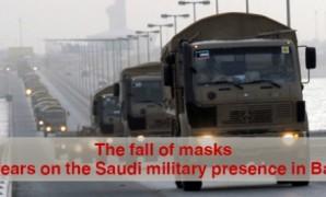 سقوط الأقنعة: عامان على الوجود العسكري السعودي في البحرين