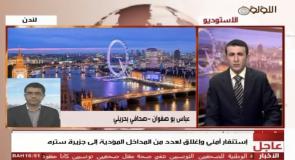 عباس بوصفوان: البحرين مقهورة بين إرهاب الحكومات وتنظيم داعش