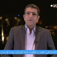 قناة اللولوه المشهد البحريني لقاء مع الصحفي عباس بوصفوان