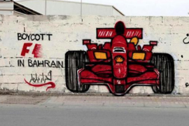 حان الوقت لاتخاذ إجراءات عقابية ضد البحرين