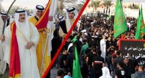 فرص التحالف الشيعي الخليفي في البحرين