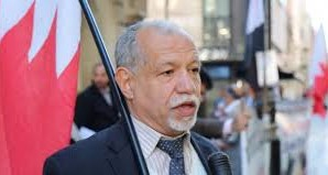 """الاتهام الخليجي – المصري لجهات """"بحرينية"""" بتلقي """"تمويل قطري للقيام بالإرهاب"""": الغايات، المصداقية والشواهد"""