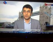 عباس بوصفوان + قناة العالم