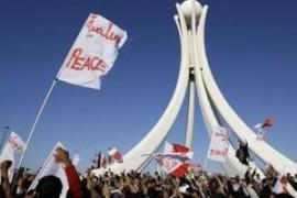المعارضة البحرينية بين دعوات المسايرة وحمل السلاح
