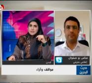 في مقابلة جديدة مع عباس بوصفوان على قناة العالم