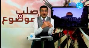 اتفاق #الامارات و #إسرائيل يملك أجندة ويريد قصم ظهر طرف عربي ومسلم