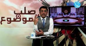 إرث الأمير صباح + الكويت وأحداث البحرين ٢٠١١